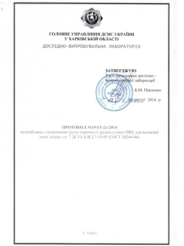 sertifikaty-1