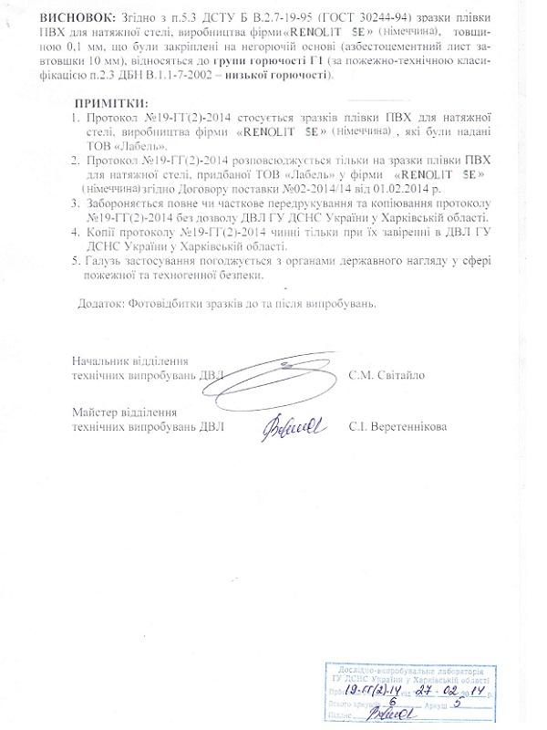 sertifikaty-5